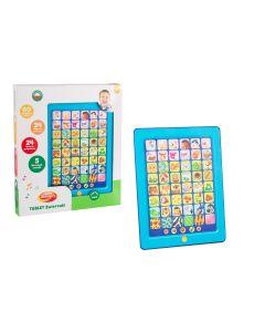 Interaktywny tablet mówiący dla dzieci Dumel Discovery Zwierzaki - zdjęcie 1