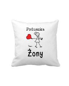 Poduszka dla męża żony na Walentynki 2 sztuki - zdjęcie 1